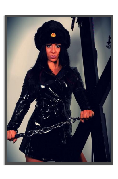 BDSM Society dating site